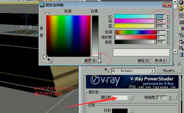然后赋给刚在3dmax场景中做的石膏角线图片