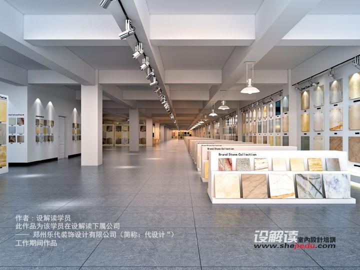 石材产品展示空间设计效果图032