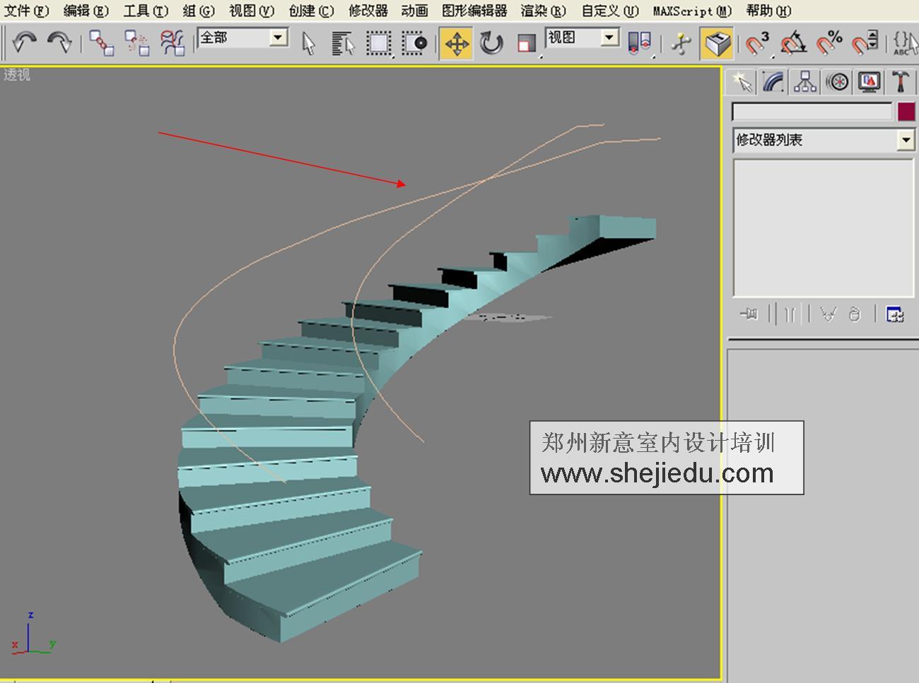 楼梯放样的方法步骤图