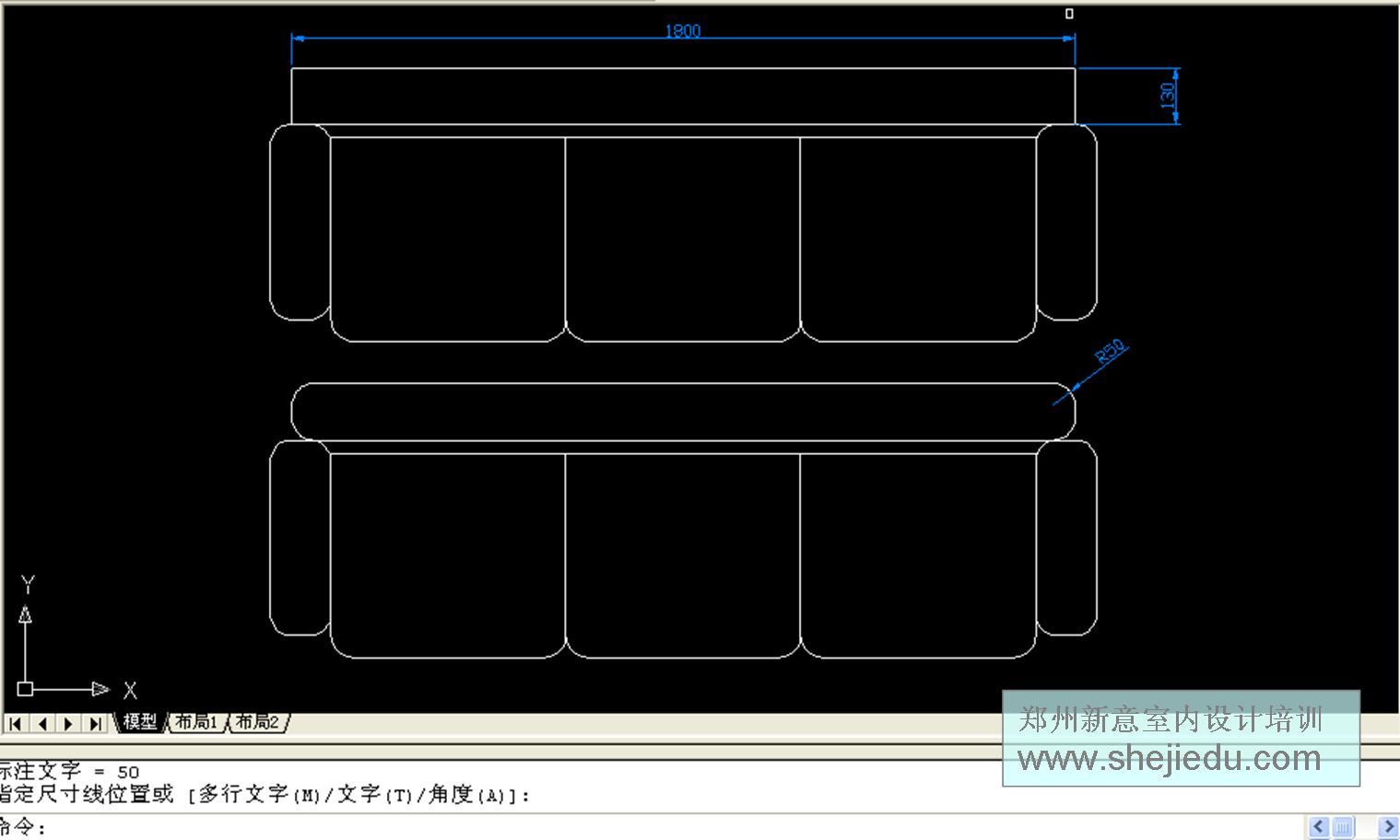 高清长方形桌子平面图