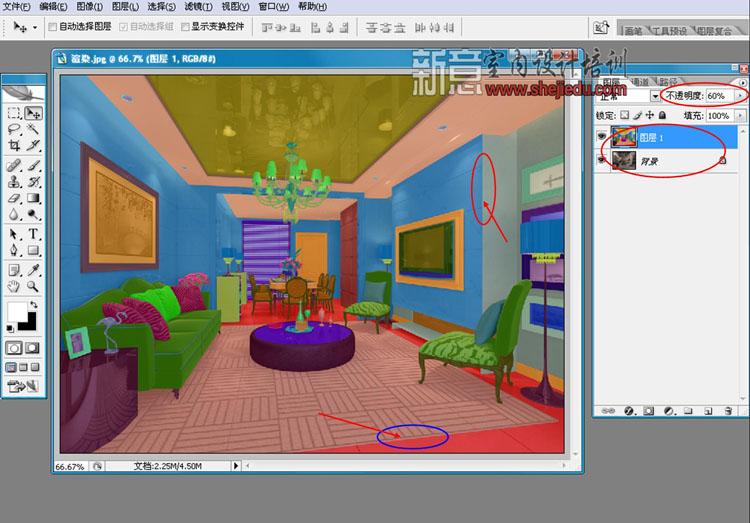 一般情况下,我们用3D+VR最终渲染的效果图都发灰,主要是对比度和色相纯度不够,所以必须经过PS(Photoshop)的后期润色才能变得比较理想。当然PS对效果图的后期处理,包括的方面比较多,比如如何修饰效果图中的坏面、室内效果图如何在PS中加室外背景、如何在PS中增加灯带等等,就不能一一阐述,这里主要讲解一下效果图的后期润色修饰处理。以下就有郑州室内设计培训(新意室内培训班)的专业老师用学生王佳辉的作业讲解一下。 1、在PS中打开要处理的效果图原图和与其相对应所渲染的通道,共2张图片,如下图所示。