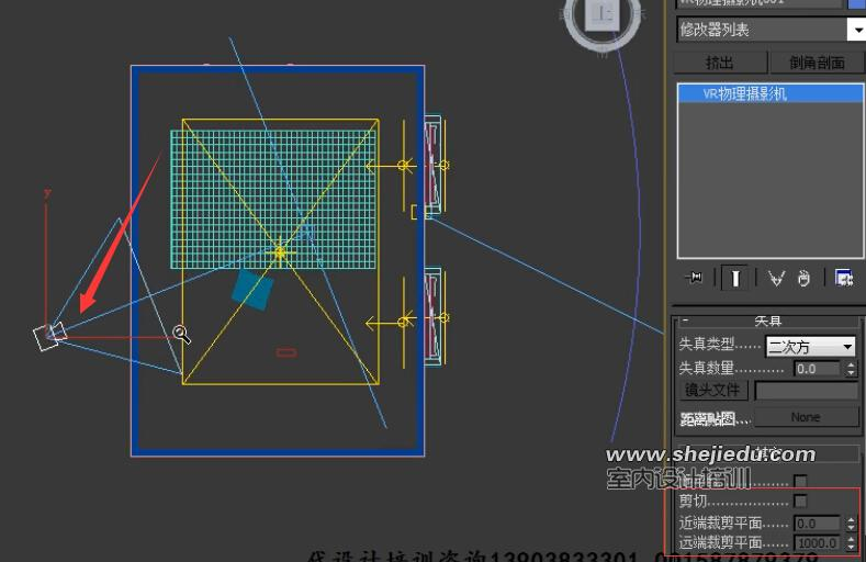 vr室内设计平面图