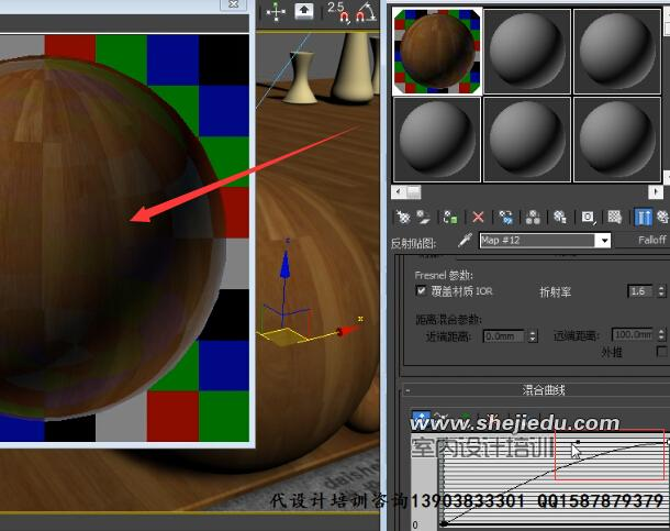 在作图过程中,赋材质是很重要的一个过程,和基础建模不相上下,所以学好材质是增加效果图质量的重要一环,现在我们要学习一下在3Dmax中如何赋亚光的木地板VR材质,一起来吧! 01、打开场景文件,将材质编辑器中的材质球激活,换成VR材质,在漫反射通道后面加一张木纹的贴图,然后将材质赋给场景文件,调整瓷砖,将U向和V向的值都调整为1.