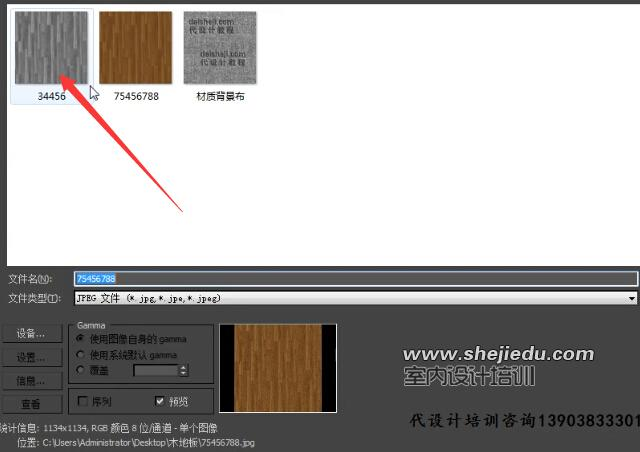 打开凹凸后面的通道加一张和木纹材质纹理一致的黑白